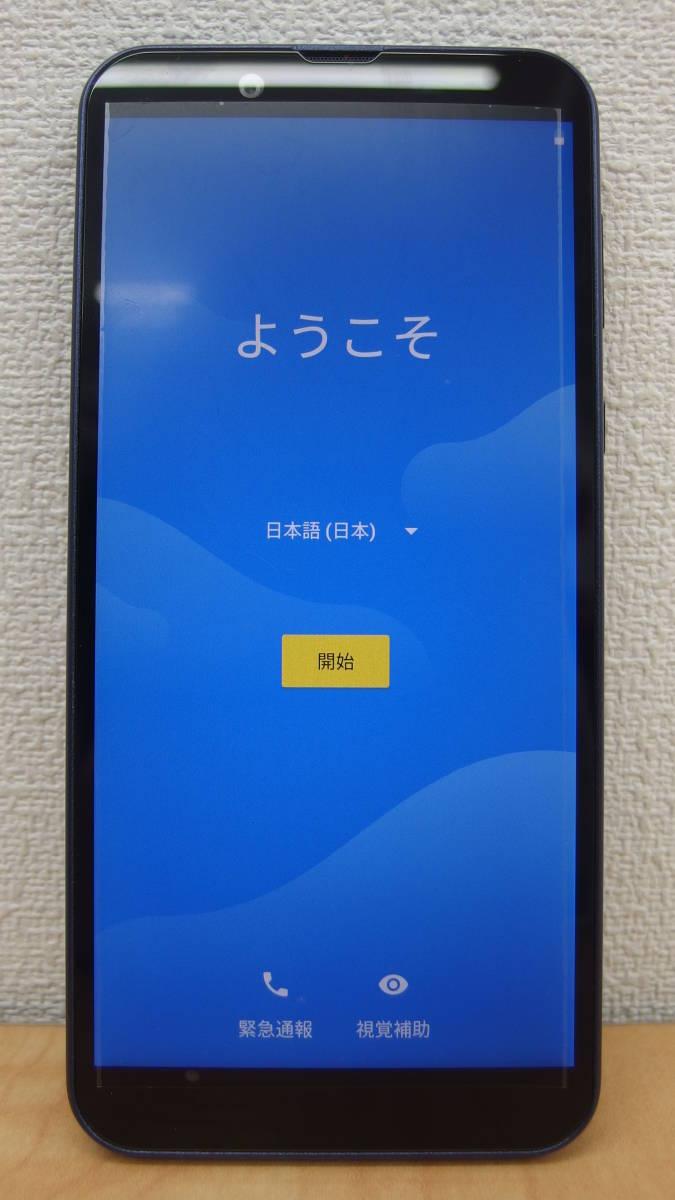 SoftBank andoroid one S5 SHARP ダークブルー ソフトバンク 本体 おまけイヤホン付 #1254_画像2