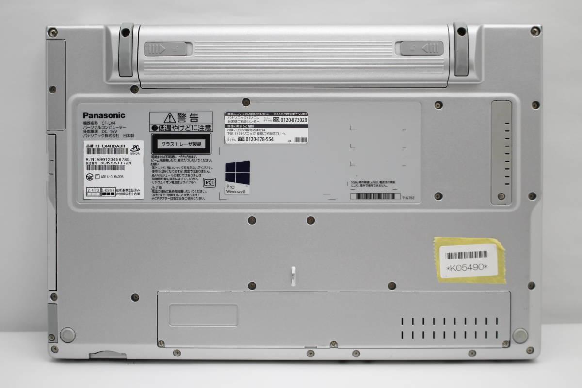 ジャンク Panasonic CF-LX4HDABR Core i5 5200U 2.20GHz 4GB (K05490)_画像4