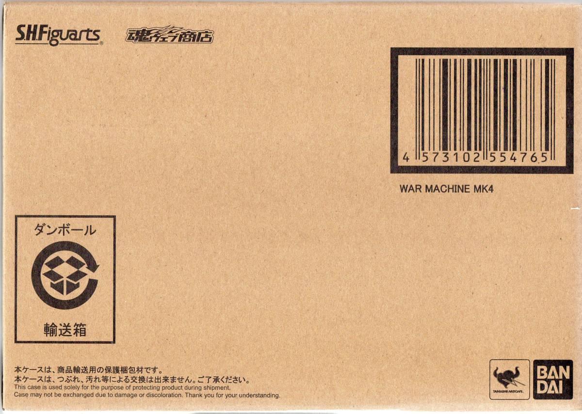 魂ウェブ商店限定 S.H.Figuarts ウォーマシン マーク4(アベンジャーズ/インフィニティ・ウォー) フィギュアーツ 「アイアンマン」_お送りする商品です。
