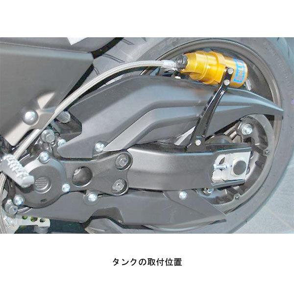 Andreani Group OHLINS(アンドレアーニオーリンズ)製 リアショック T-MAX 530 12-16 「訳有」_画像4