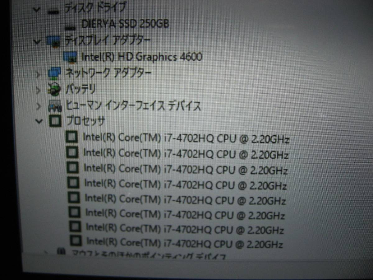 SSD 250G(新品)富士通 LIFEBOOK AH77/M Core i7 4702HQ(Haswell) タッチ対応フルHD メモリ 8G BDドライブ WIN10 MADE IN JAPAN_画像2