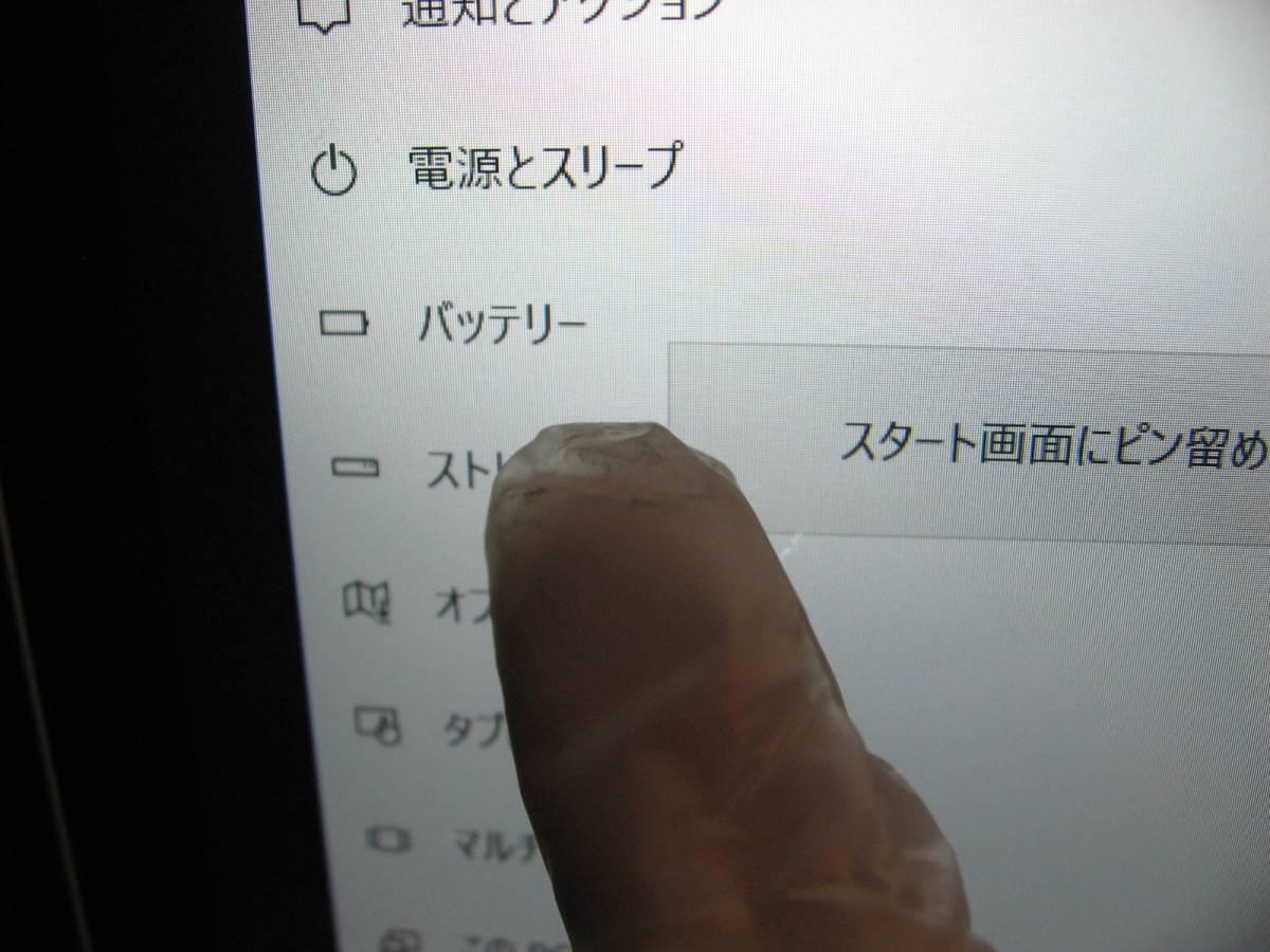 SSD 250G(新品)富士通 LIFEBOOK AH77/M Core i7 4702HQ(Haswell) タッチ対応フルHD メモリ 8G BDドライブ WIN10 MADE IN JAPAN_画像4
