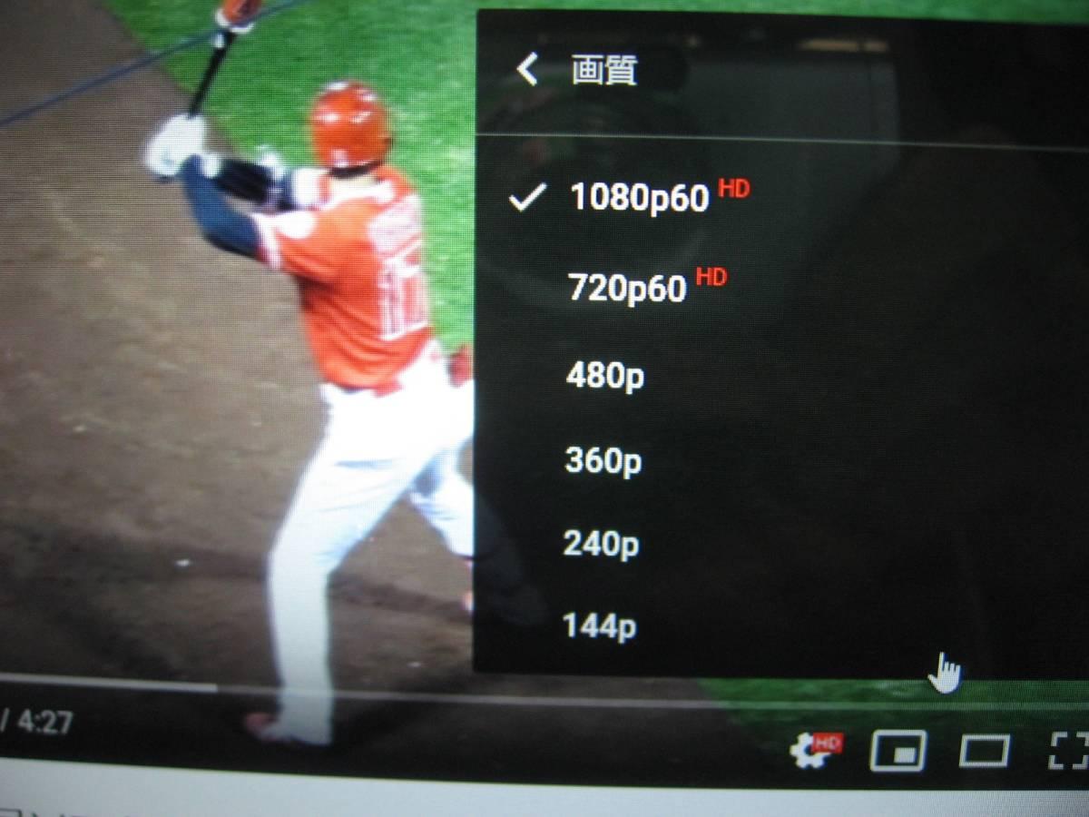 SSD 250G(新品)富士通 LIFEBOOK AH77/M Core i7 4702HQ(Haswell) タッチ対応フルHD メモリ 8G BDドライブ WIN10 MADE IN JAPAN_画像7