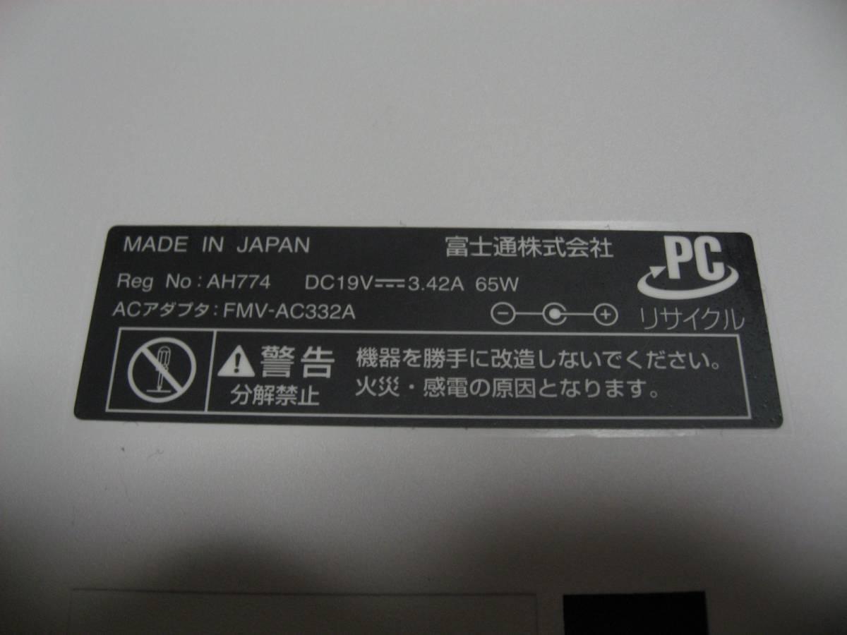SSD 250G(新品)富士通 LIFEBOOK AH77/M Core i7 4702HQ(Haswell) タッチ対応フルHD メモリ 8G BDドライブ WIN10 MADE IN JAPAN_画像9
