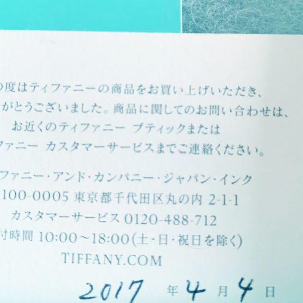 ◆新品◆1円スタート◆未使用◆ティファニー◆オープンハートネックレス 16mm◆_画像4