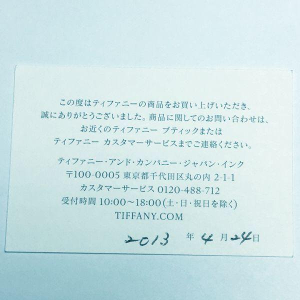 ◆新品◆1円スタート◆未使用◆ティファニー◆ダブルラビングハートネックレス◆_画像4