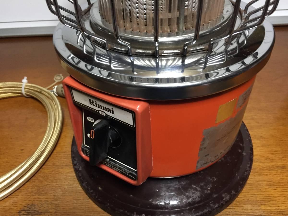 【レトロストーブ】リンナイ R-890V-401 LPガス用 ホース付(約2m)_画像3