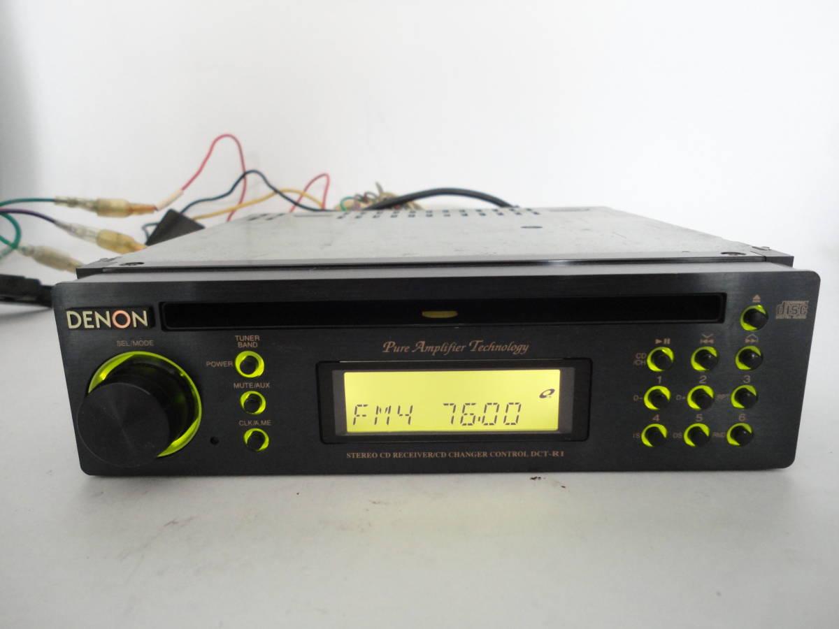 高級機 DENON CDプレーヤー DCT-R1