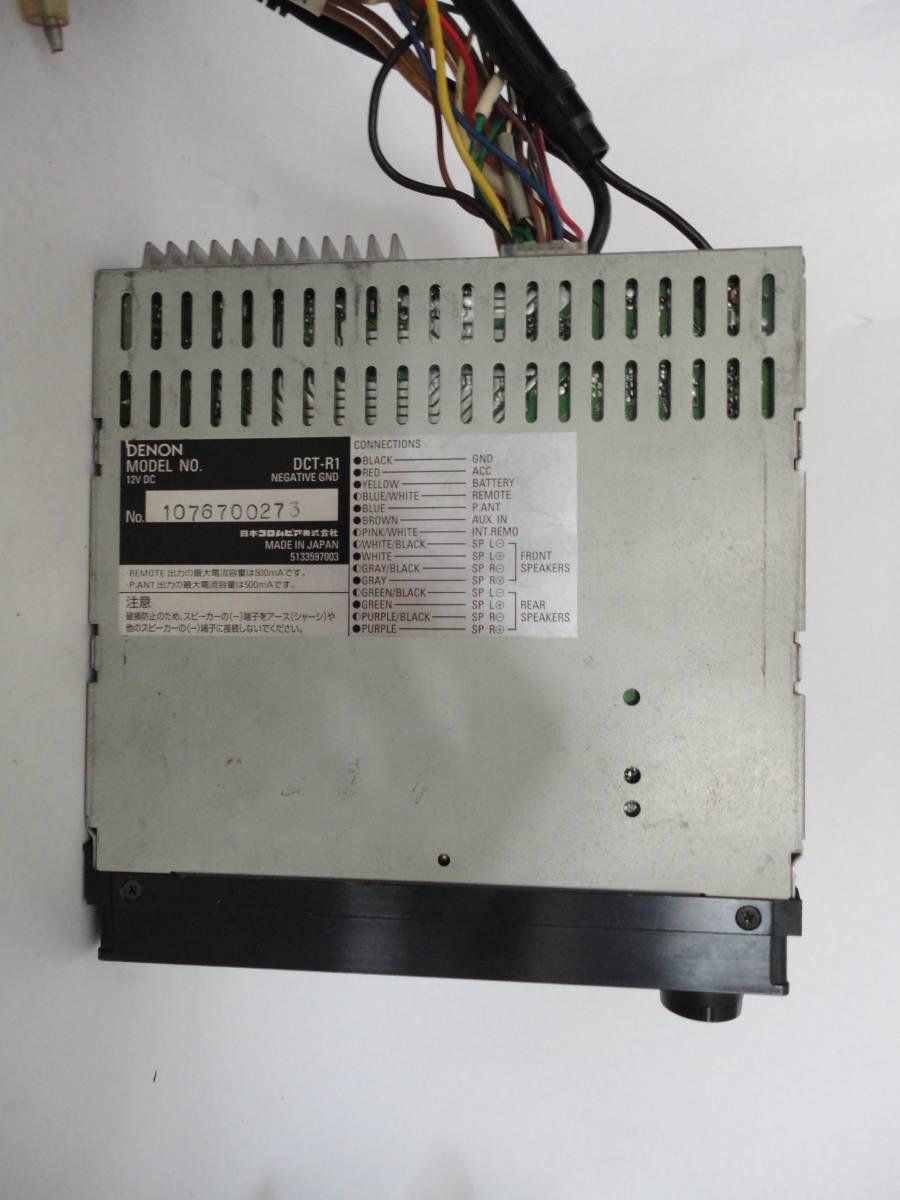 高級機 DENON CDプレーヤー DCT-R1_画像7