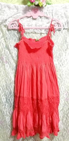 インド製赤ピンク綿コットン100%キャミソールワンピース Made in India red pink cotton 100% camisole onepiece_画像4