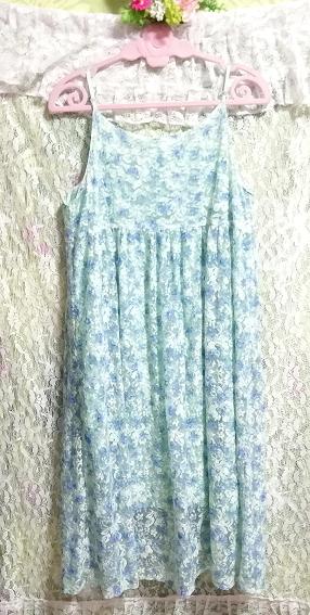 水色グリーンレースキャミソールワンピース Light blue green lace camisole onepiece_画像4