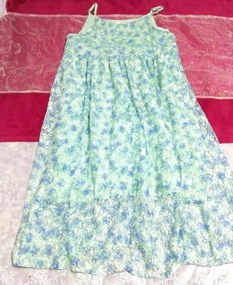 水色グリーンレースキャミソールワンピース Light blue green lace camisole onepiece_画像1