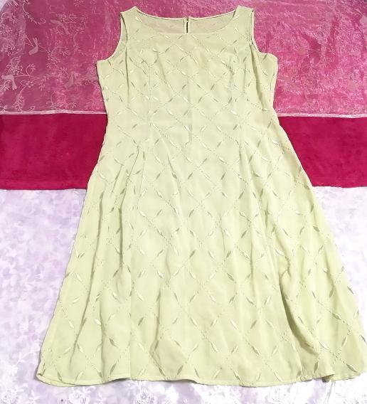 黄緑グリーンシフォン羽織カーディガンノースリーブワンピース2ピース Yellow green chiffon haori cardigan sleeveless dress 2 piece_画像2