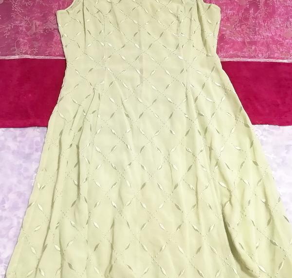 黄緑グリーンシフォン羽織カーディガンノースリーブワンピース2ピース Yellow green chiffon haori cardigan sleeveless dress 2 piece_画像3