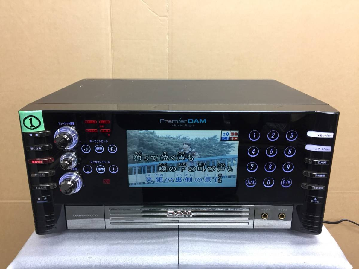 第一興商 DAM-XG1000 1台①_画像の商品をお送りします。