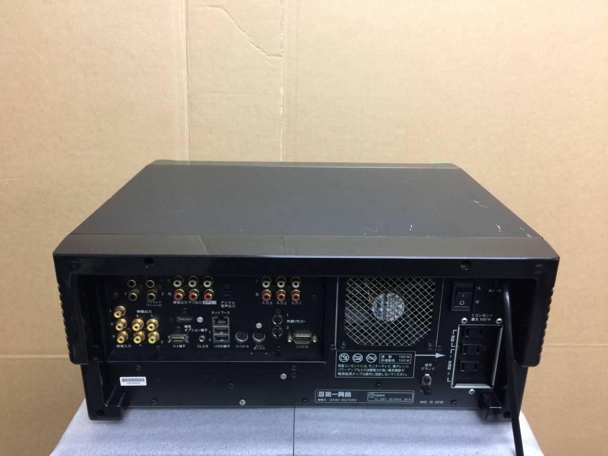 第一興商 DAM-XG1000 1台①_画像8