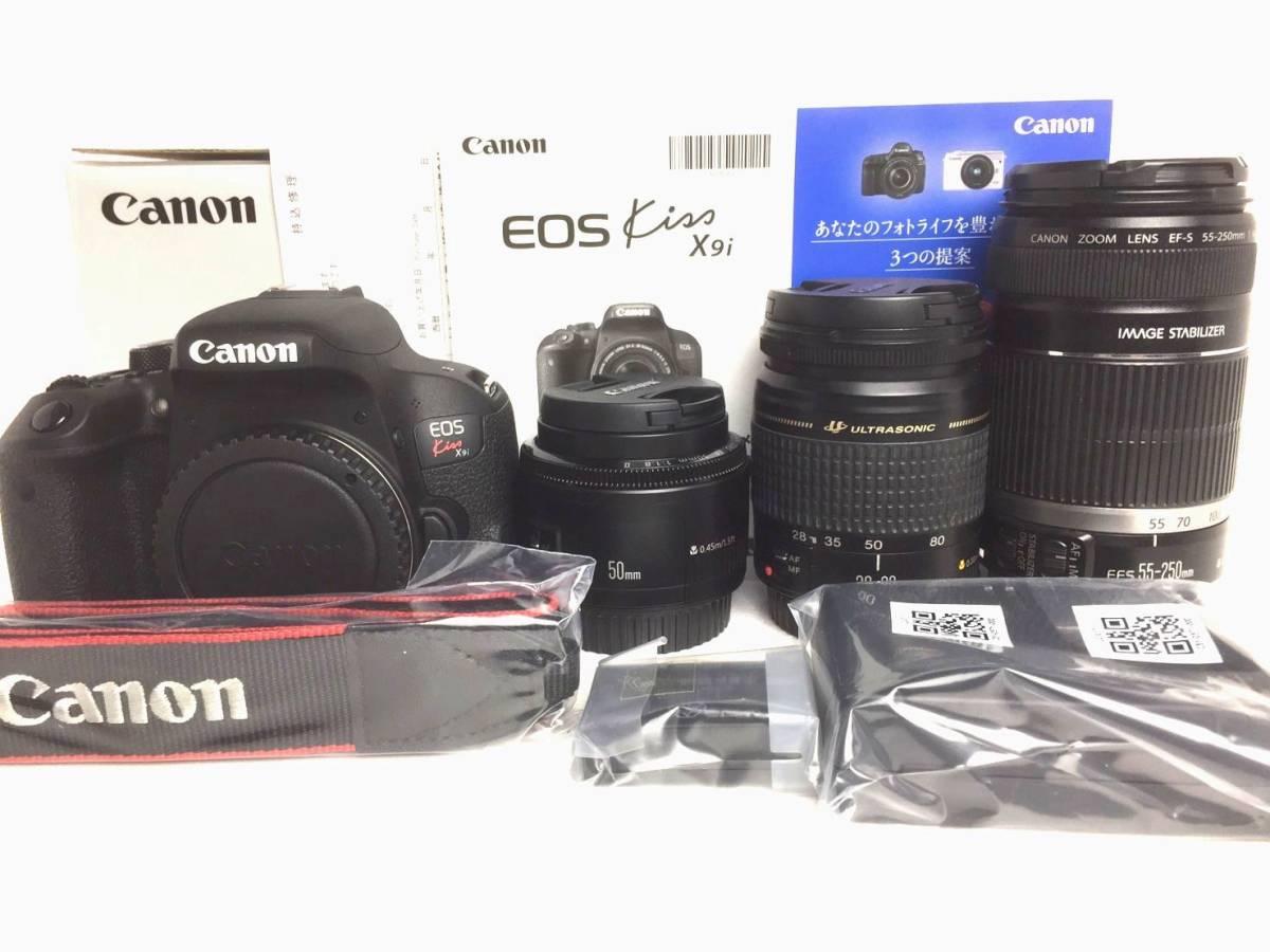 C007 現品限り!【新品ボディ】Canon キャノン EOS Kiss X9i トリプルレンズセット拍卖