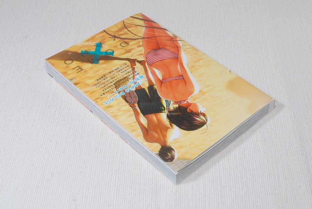 ドメスティックな彼女 23巻 特装版 TVアニメ本編映像 袋とじver.付き_画像3