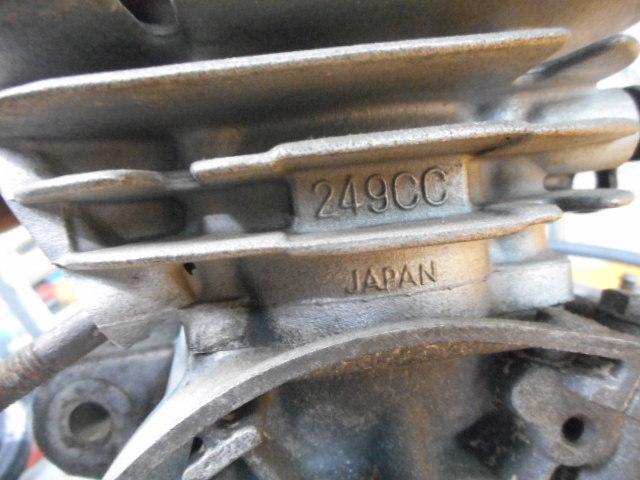 A49 KH250 エンジン SS250 カワサキ マッハ ケッチ 希少 S1E 1円スタート 売り切り  _画像9