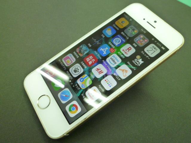 iPhone SE 32GB ゴールド SIMロック 解除 シムフリー 箱 付属品付き アイフォン UQモバイル アクティベーションロック解除済みです