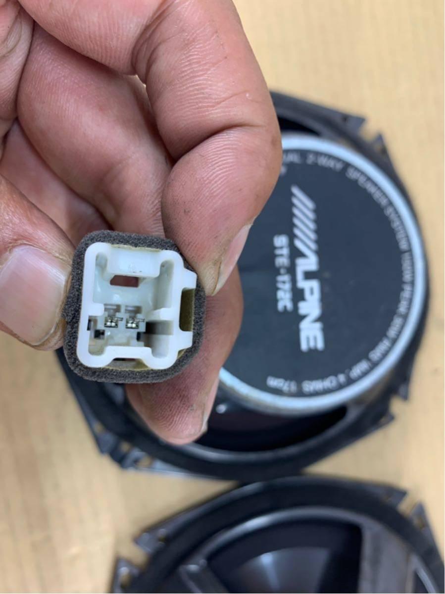 ALPINE/アルパイン 17cm 2WAY コアキシャルスピーカー STE-172C ペア 音出し確認済み品_画像5