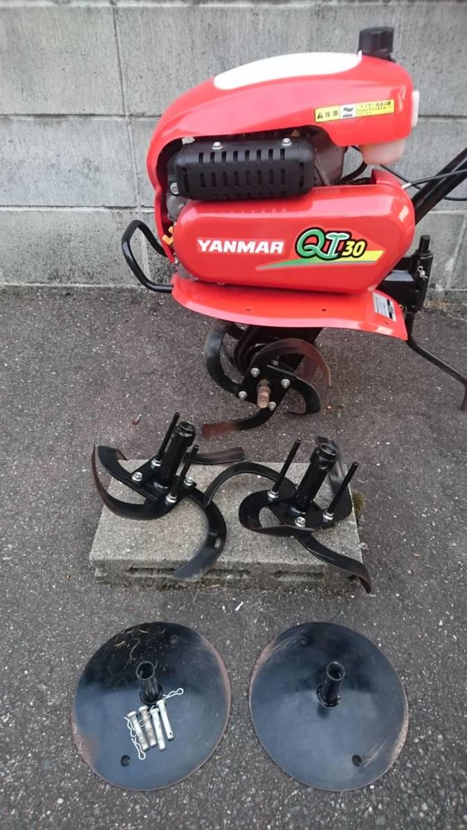 綺麗です 数回使用のみ H28年購入 ヤンマー ミニ耕うん機 QT30 実働★耕運機 管理機 歩行
