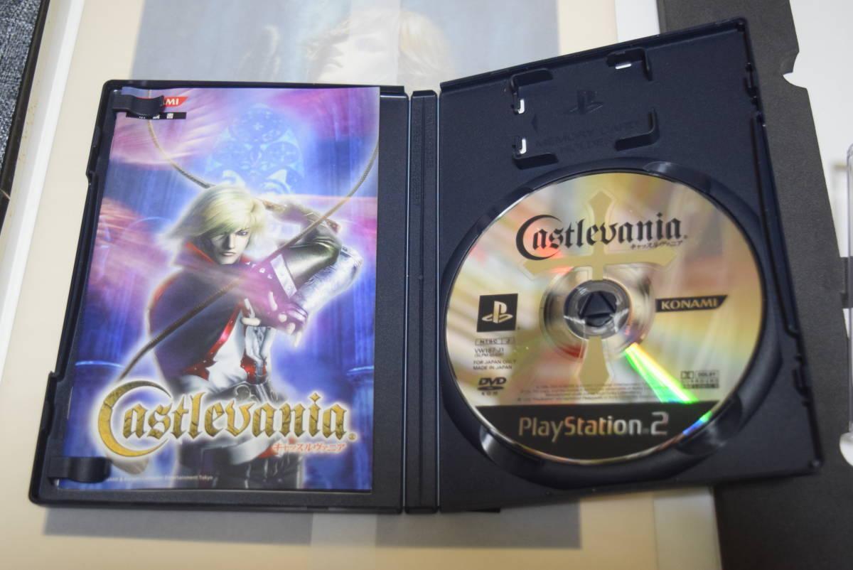 キャッスルヴァニア PS2 限定版 コナミ セット内容:函・PS2ソフト・ミュージックCD、カレンダー、イラスト付き_画像3