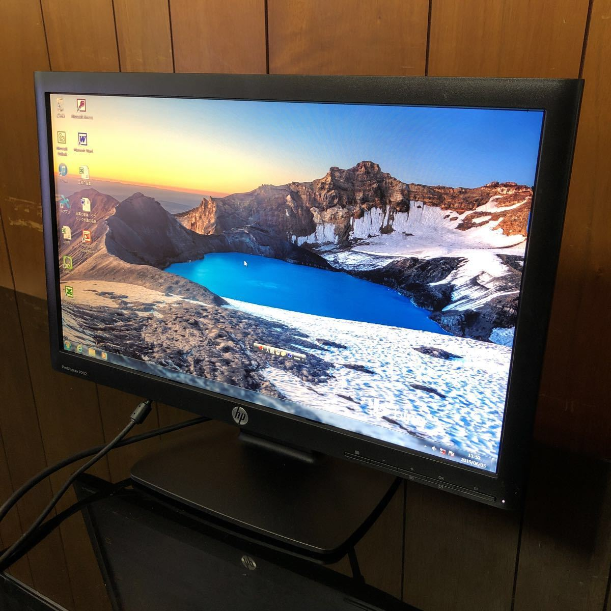 beautiful goods 2015 year made hp ProDisplay P202 high resolution wide  liquid crystal display (1600x900) 20 -inch PC liquid crystal monitor all  sorts code attaching : Real Yahoo auction salling