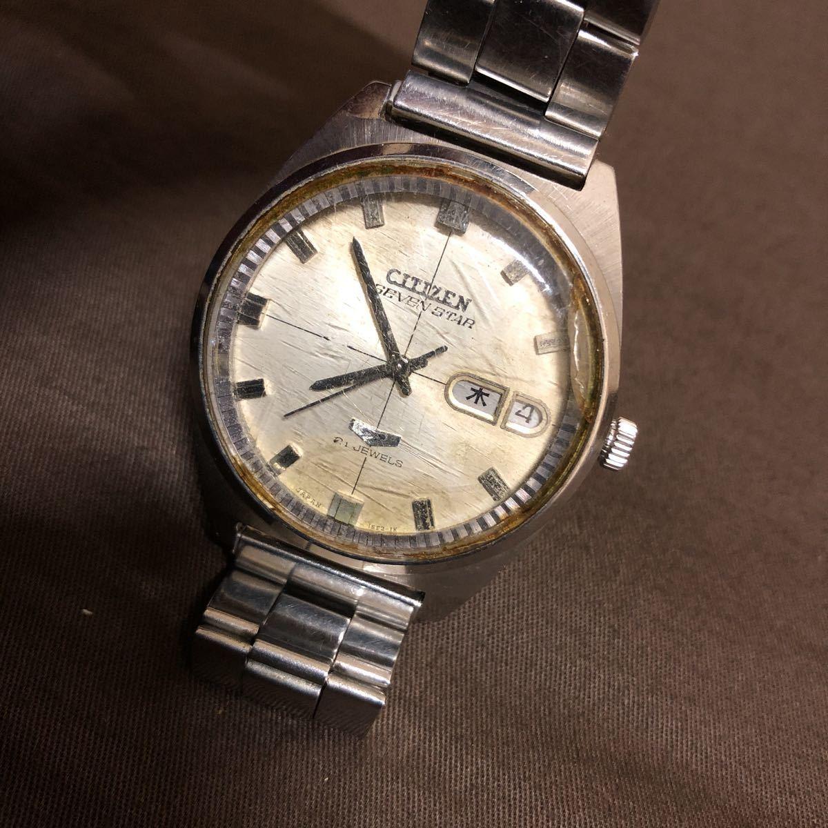 希少 レトロ 1970年代 CITIZEN SevenStars セブンスター 7 PARA WATER AUTOMATIC 21石 自動巻き メンズ腕時計 AP552903.Y 稼働品 ジャンク