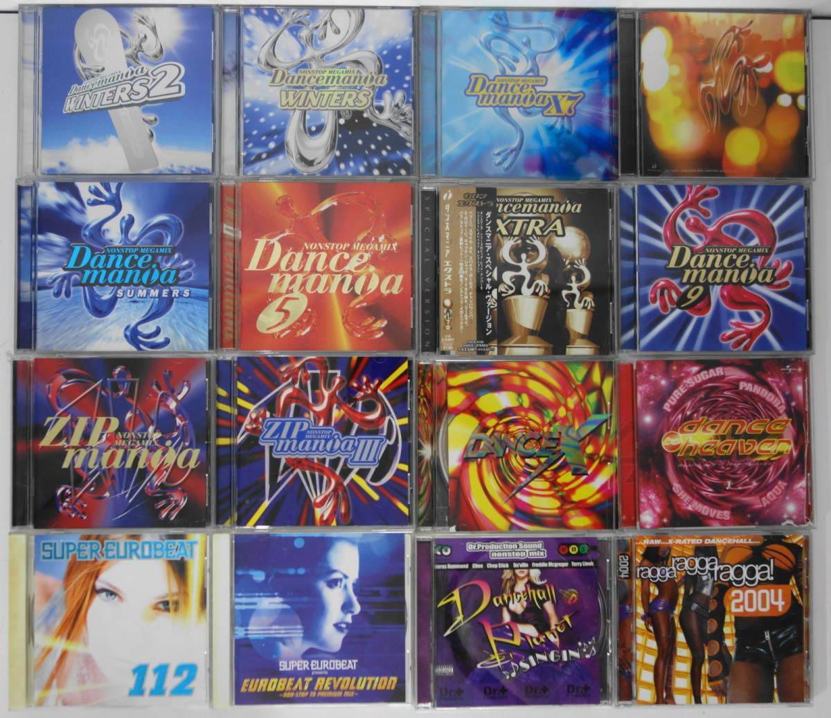 ダンス系CD 大量 41枚 まとめて セット ダンスマニア トランス エイベックス ユーロビート WOW MAX レゲエ ディスコ クラブ ベルファーレ