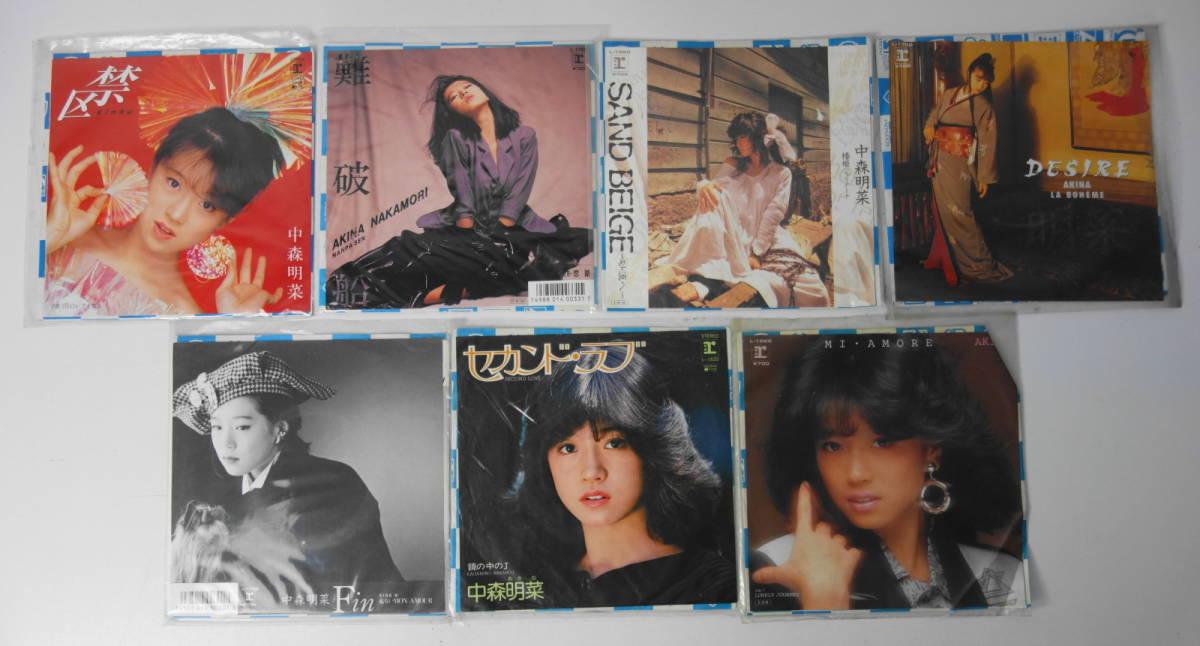 中森明菜 レコード 28枚 LP21枚 EP7枚 まとめてセット 同タイトル複数あり 写真集おまけつき_画像5