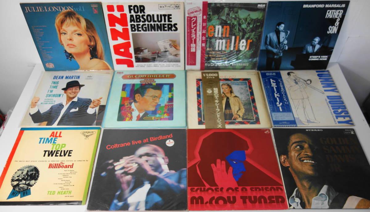 ジャズ 57枚 LP レコード 大量セット バドパウウェル サラヴォーン マイルスデイビス ソニーロリンズ コルトレーン ナットキングコール_画像2