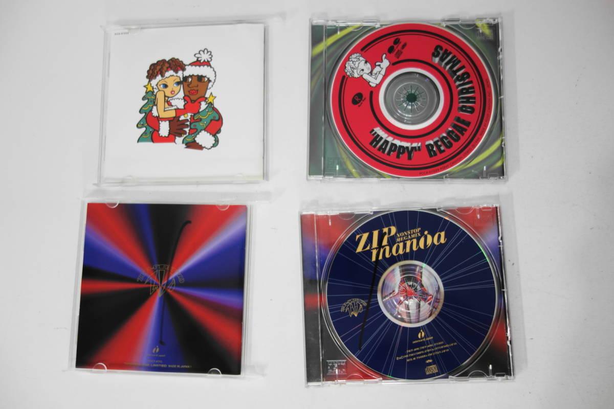 ダンス系CD 大量 41枚 まとめて セット ダンスマニア トランス エイベックス ユーロビート WOW MAX レゲエ ディスコ クラブ ベルファーレ_画像4