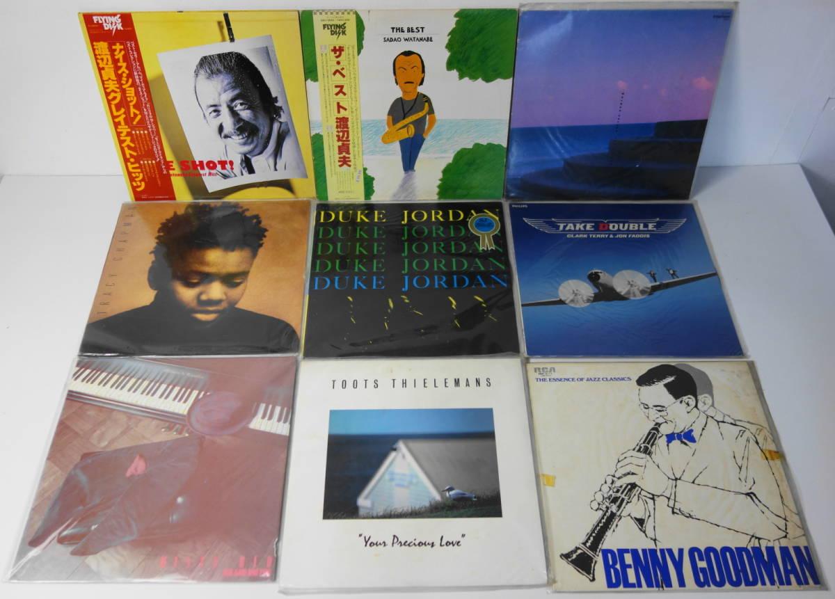 ジャズ 57枚 LP レコード 大量セット バドパウウェル サラヴォーン マイルスデイビス ソニーロリンズ コルトレーン ナットキングコール_画像5