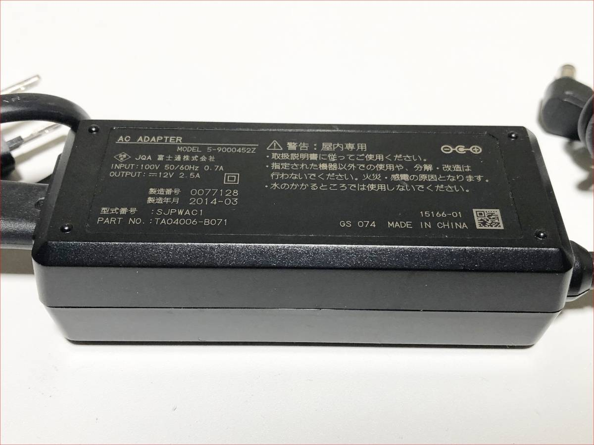 GENELEC AD9200A 正常動作品 (192kHz/24bit)×8ch ADコンバーター AES出力_画像7