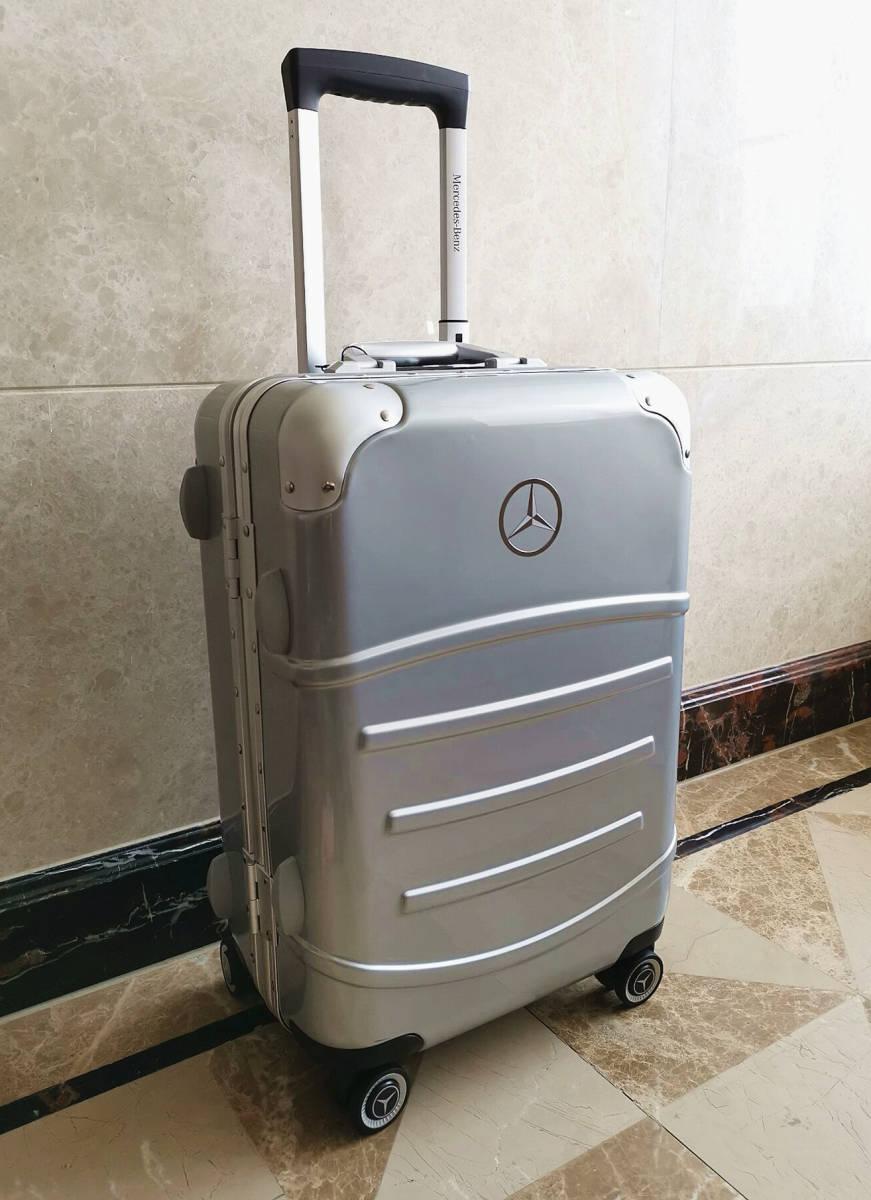 最高級※定価12万※メルセデス・ベンツ/Mercedes-Benz アルミフレーム・軽量/静音・オリジナル・スーツケース・キャリーケース・銀_画像2