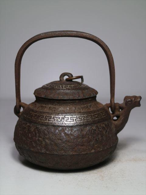 ⑨◆釜師造 蔵六形 平手 獣口 環摘 銀象嵌 一文字 小鉄瓶 急須◆煎茶道具