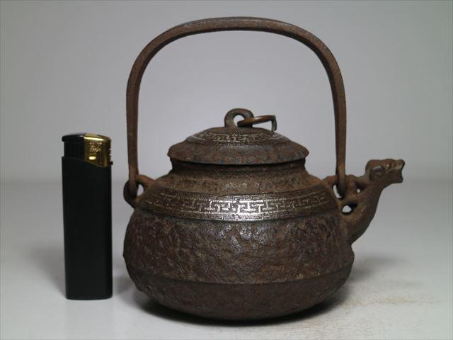 ⑨◆釜師造 蔵六形 平手 獣口 環摘 銀象嵌 一文字 小鉄瓶 急須◆煎茶道具_画像2