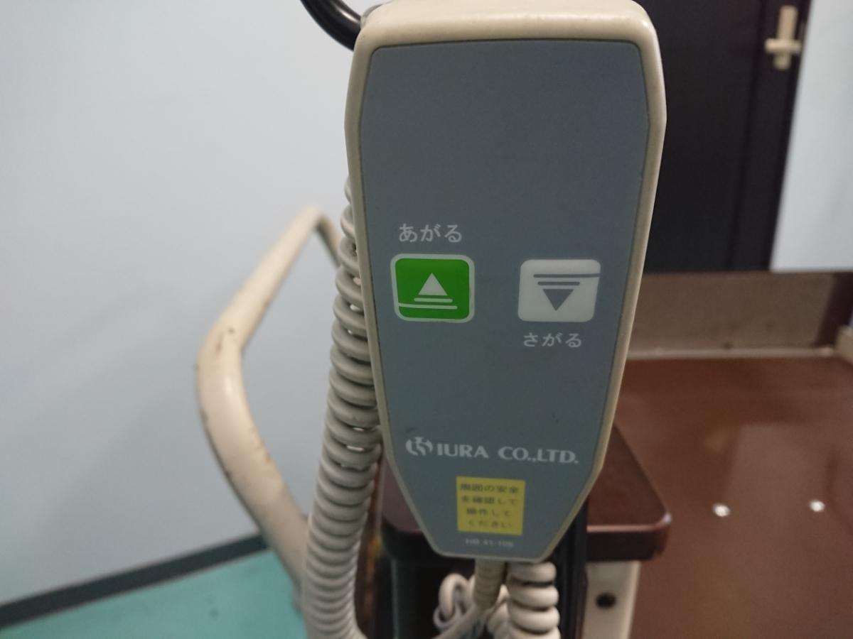 電動昇降機 介護 車椅子 いうら UD-400 電動リフト リフター 看護 デイサービス 福祉車イス 中古 動作確認済み_画像8