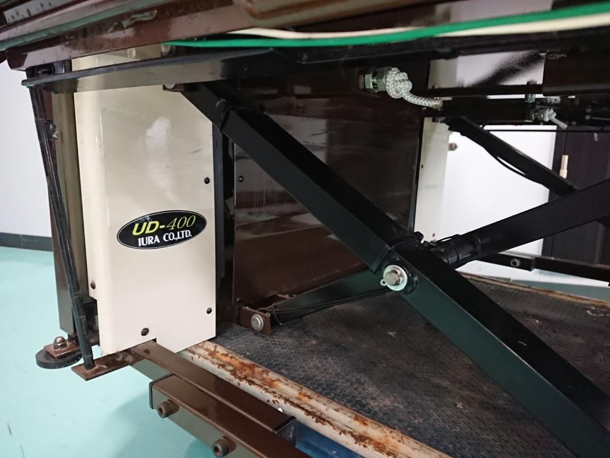 電動昇降機 介護 車椅子 いうら UD-400 電動リフト リフター 看護 デイサービス 福祉車イス 中古 動作確認済み_画像7