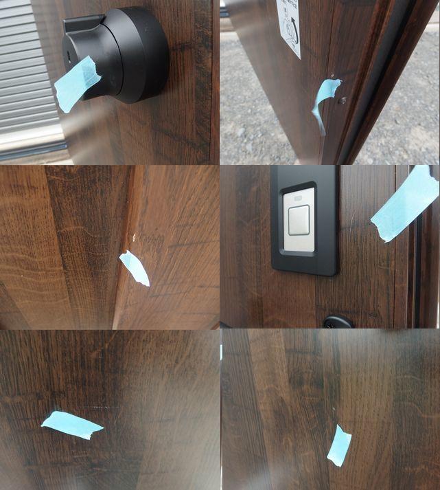 在庫品 アルミサッシ 玄関ドア リモコンキー 電気錠 システムキー ジエスタ 断熱 片開 右吊 訳あり_画像7
