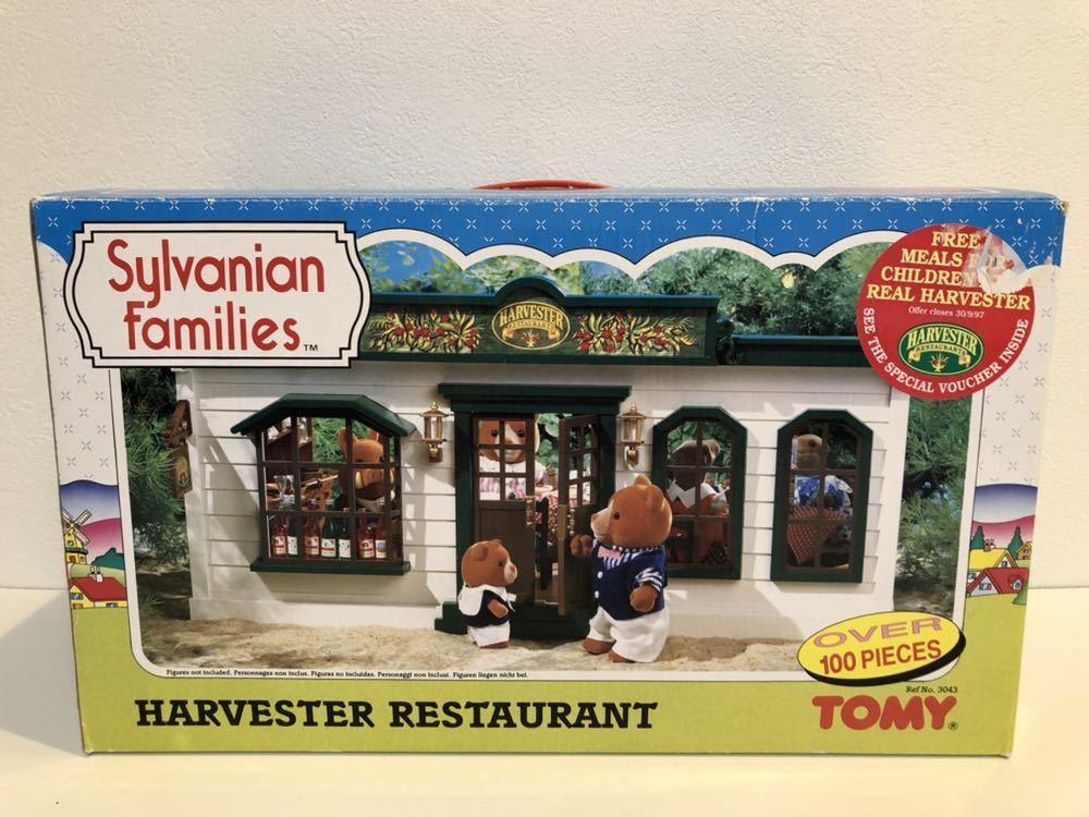 レア!! シルバニア ファミリー Harvester Restaurant ハーベスターレストラン UK