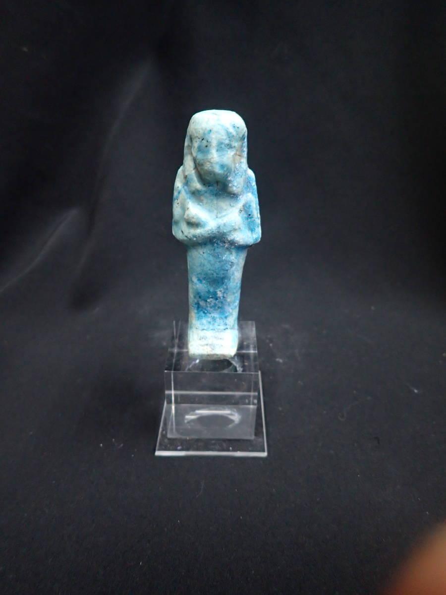 ガンダーラ  ローマンガラス エジプト ウシャブティ像