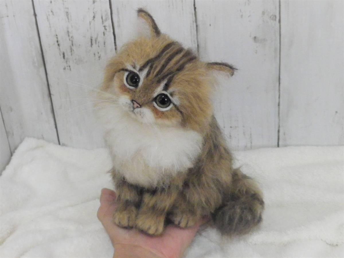 funwari■□■ 羊毛フェルト 仔猫 ふわり ペルシャ猫 チンチラゴールデン おすわりポーズ ハンドメイド_画像9
