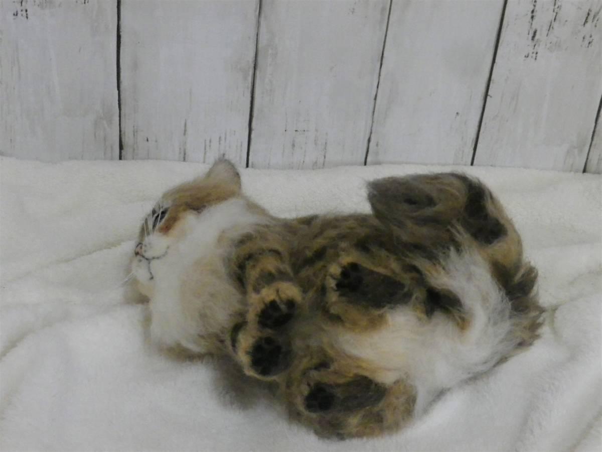 funwari■□■ 羊毛フェルト 仔猫 ふわり ペルシャ猫 チンチラゴールデン おすわりポーズ ハンドメイド_画像10