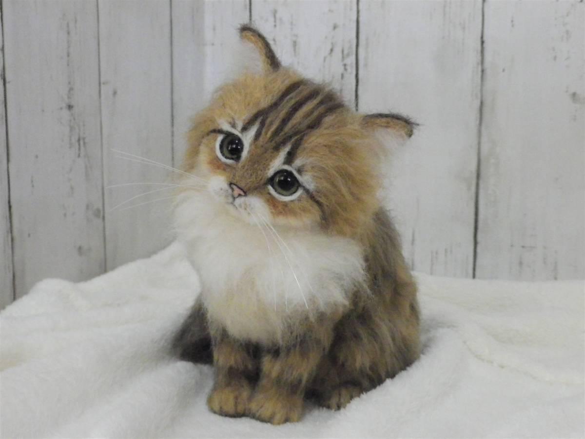 funwari■□■ 羊毛フェルト 仔猫 ふわり ペルシャ猫 チンチラゴールデン おすわりポーズ ハンドメイド_画像3