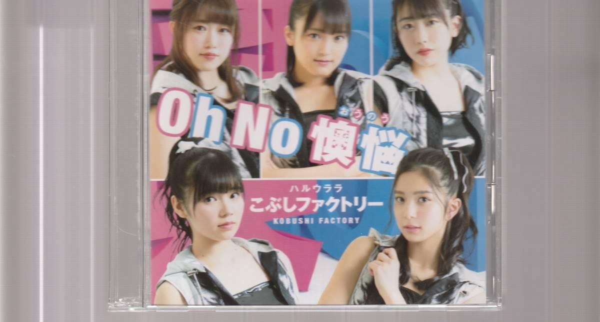 Hello! Project 20th Anniversary!! Hello! Project ハロ!フェス 2018【Hello! Project 20th Anniversary!! プレミアム】Blu-ray & CD_画像4