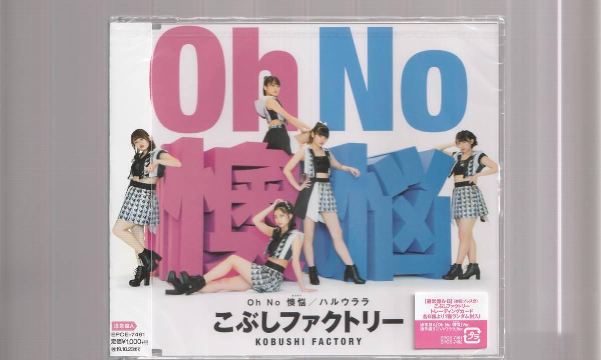 Hello! Project 20th Anniversary!! Hello! Project ハロ!フェス 2018【Hello! Project 20th Anniversary!! プレミアム】Blu-ray & CD_画像5