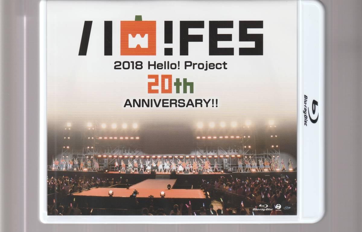 Hello! Project 20th Anniversary!! Hello! Project ハロ!フェス 2018【Hello! Project 20th Anniversary!! プレミアム】Blu-ray & CD