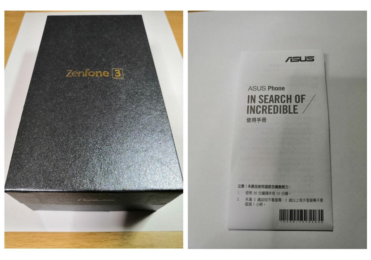 1円スタート 美品 SIMフリー ASUS ZenFone 3 (ZE552KL) 台湾版Z012DA 5.5インチ RAM4GB ROM64GB SDカード64GBその他おまけ付き_画像8